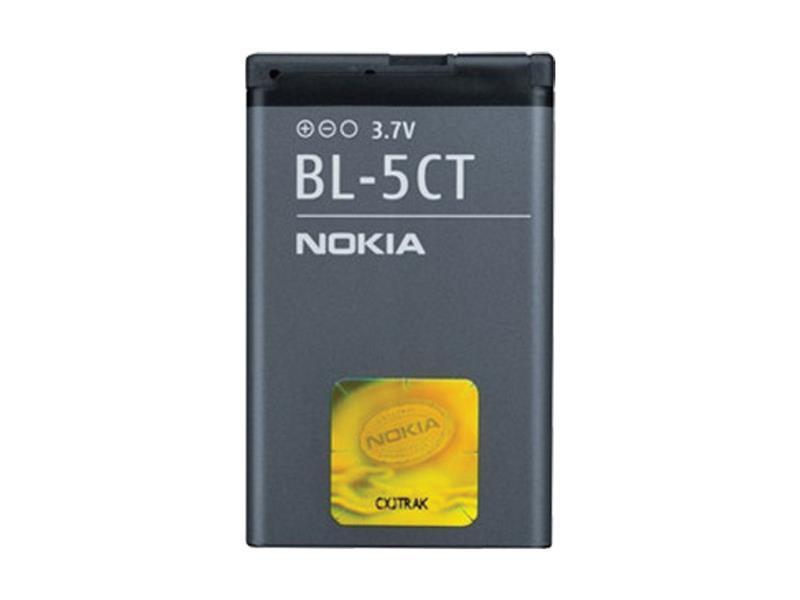 Batérie gsm NOKIA BL-5CT 1050mAh