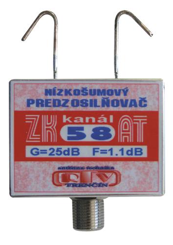 Anténní zesilovač ZK58AT 25dB F
