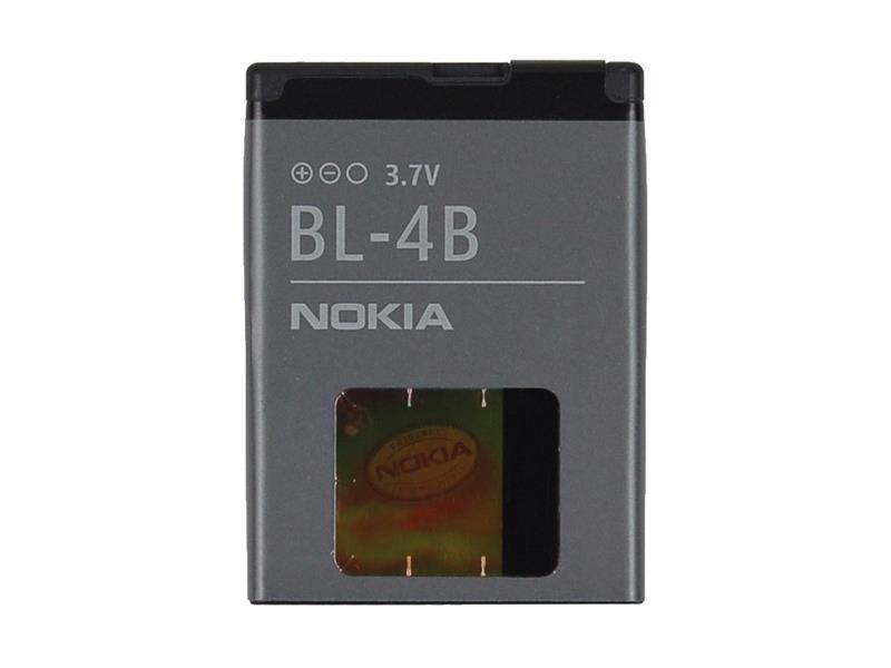 Batérie gsm NOKIA BL-4B 700mAh