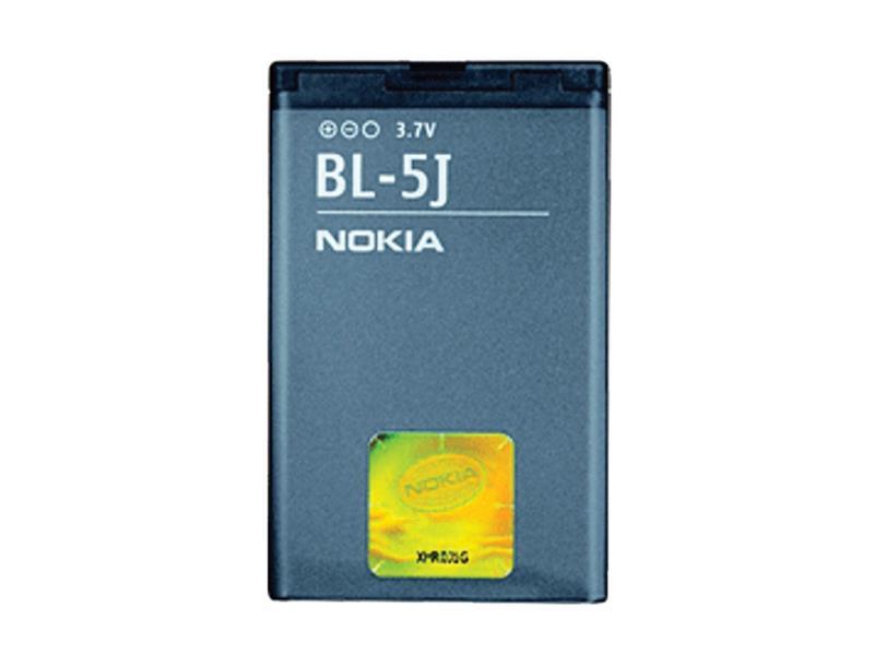 Batérie gsm NOKIA BL-5J 1320mAh