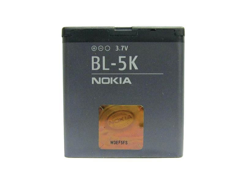 Batérie gsm NOKIA BL-5K 1200mAh